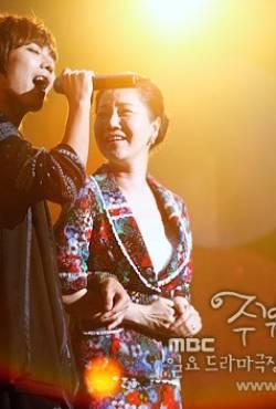 Housewife Kim Kwang Ja's 3rd Activity - Bà nội trợ yêu nhạc